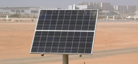 Chinese-Built Solar Park To Light Up 160,000 Homes In Argentina